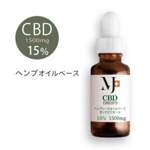 CBDドロップスヘンプオイルベース15%
